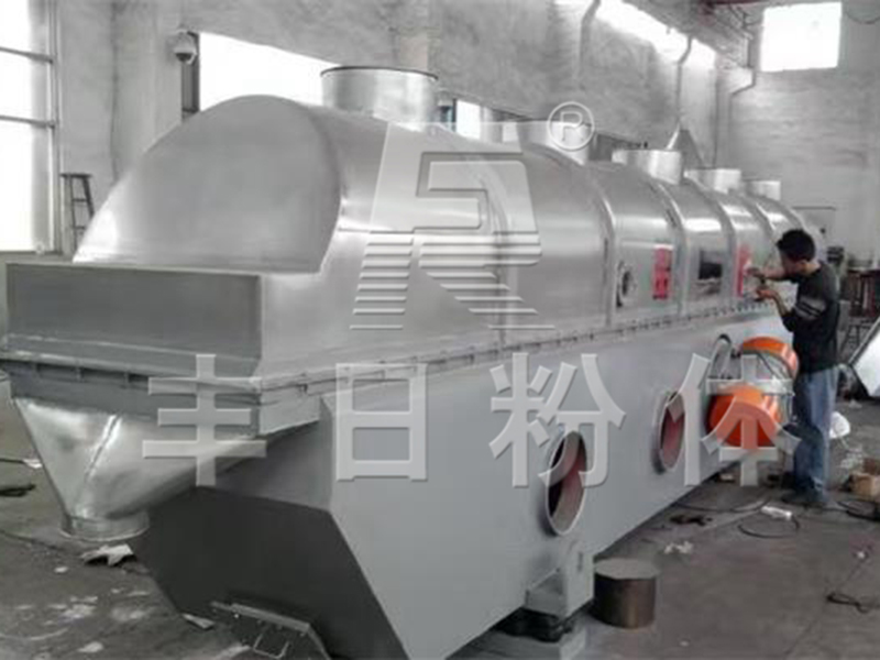 Dedicated dryer for copper sulfide and copper oxide (Guangdong Guanghua Technology Co., Ltd.)